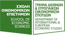Τμήμα Διεθνών και Ευρωπαϊκών Σπουδών