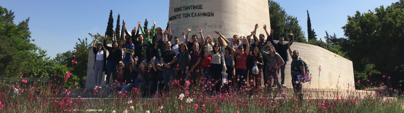 6bbbf3781 Teacher Education Program | Athens University of Economics and Business