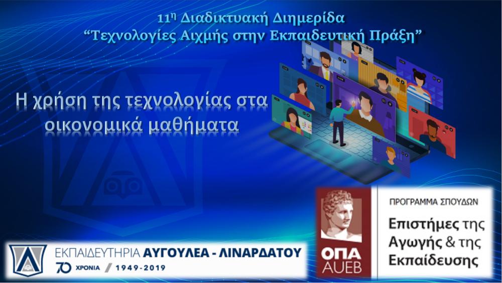 Participation Banner